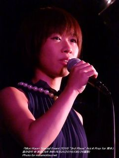 森かおり(#5399)