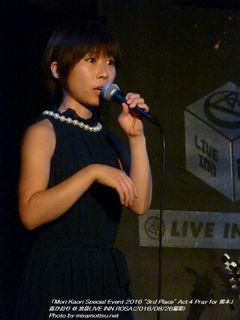 森かおり(#5549)