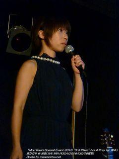 森かおり(#5557)