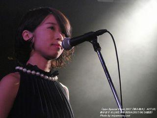 森かおり(#6367)