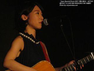 森かおり(#6392)