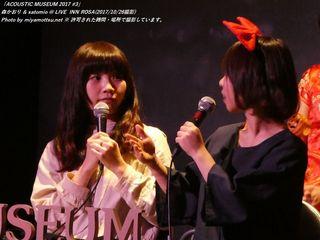 森かおり & satomio(#6522)