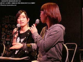 森かおり & 咲耶(#6544)