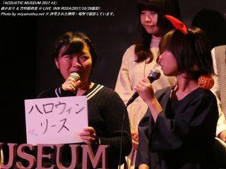森かおり & 竹村絵莉菜(#6545)