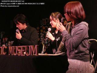 森かおり,ippo & 咲耶(#6549)