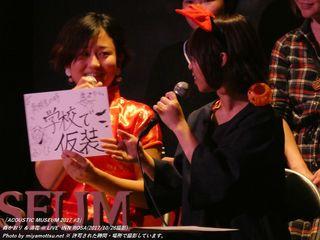 森かおり & 清花(#6601)