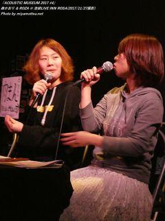 森かおり & ROZA(#6606)