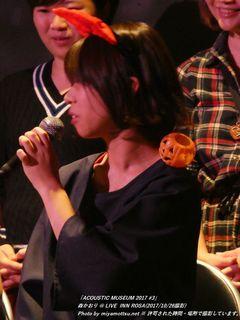 森かおり(#6609)