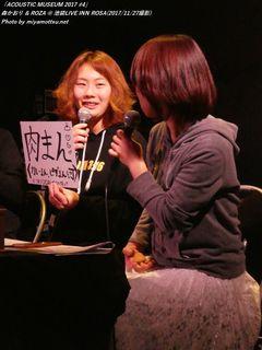 森かおり & ROZA(#6616)
