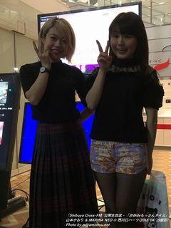 山本かおり & MARINA NEO(#1881)