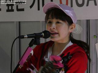 山本かおり(야마모토 카오리)(#2071)