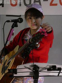 山本かおり(야마모토 카오리)(#2091)