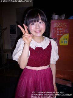 山本かおり(#35)
