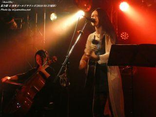 星乃馨(#170)