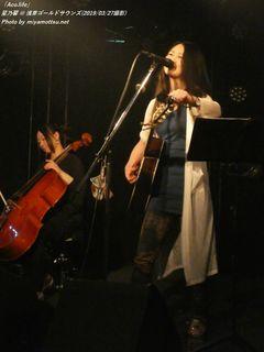 星乃馨(#198)