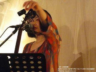 花澄(#1308)