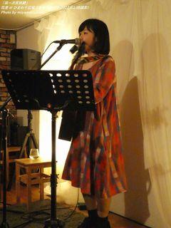 花澄(#1317)