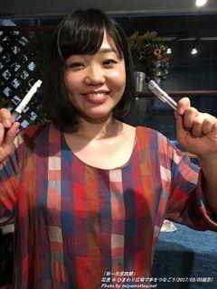 花澄(#1336)