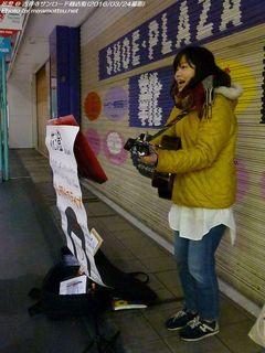 花澄(#156)