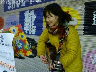 花澄(#171)