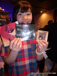 花澄(#520)