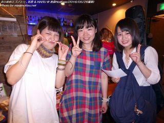 花澄,HARU & エゴノエコ(#522)