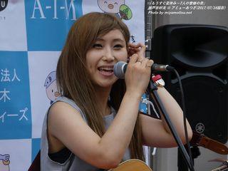瀬戸香好美(#154)