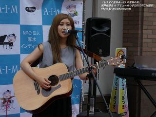 瀬戸香好美(#201)