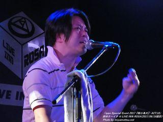 鈴木ケーイチ(#4)