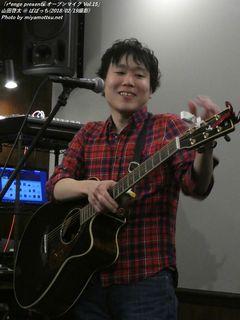山田啓太(#1)
