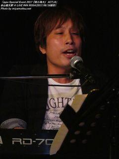 谷山健太郎(#127)