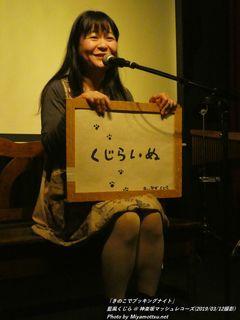 藍風くじら(#1349)
