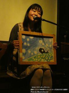 藍風くじら(#1377)