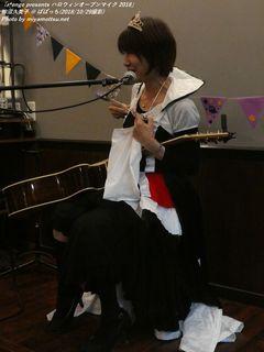 柳沼久美子(#13)
