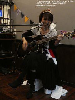 柳沼久美子(#16)