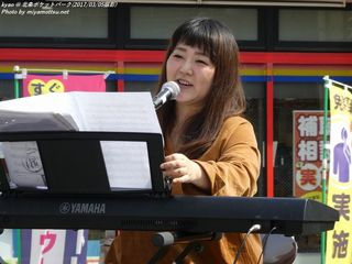 kyao(#257)