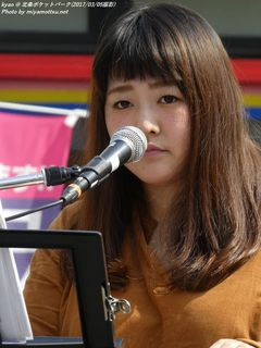 kyao(#294)