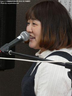 kyao(#470)
