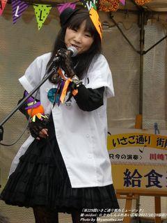 碧-midori-(#1)