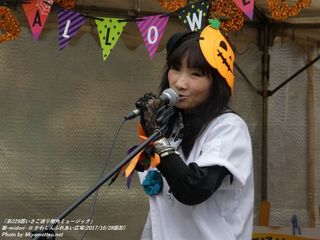 碧-midori-(#10)