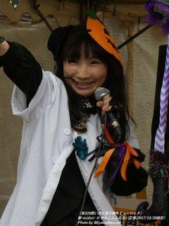 碧-midori-(#26)