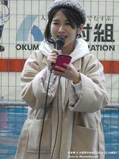 船堂舞(#126)