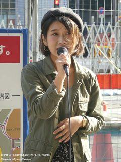 船堂舞(#23)