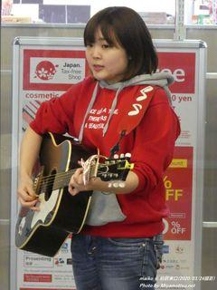 Maiko(#145)