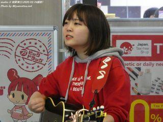Maiko(#152)
