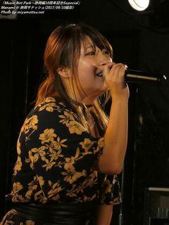 Minami(#156)