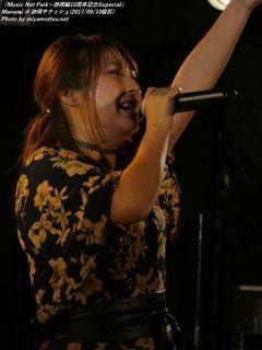 Minami(#159)