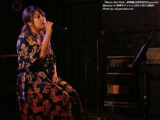 Minami(#20)