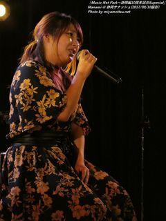 Minami(#31)