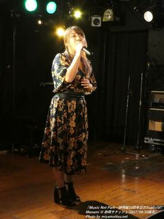 Minami(#65)